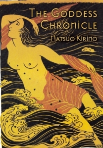 The Goddess Chronicle by Natsuo Kirino
