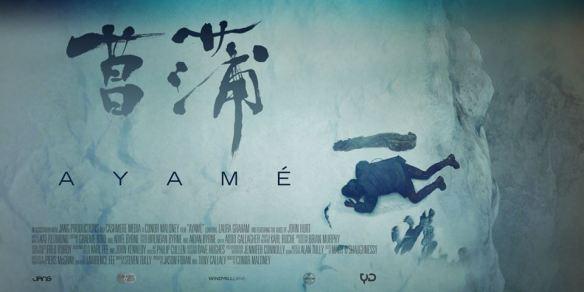 Ayame-poster